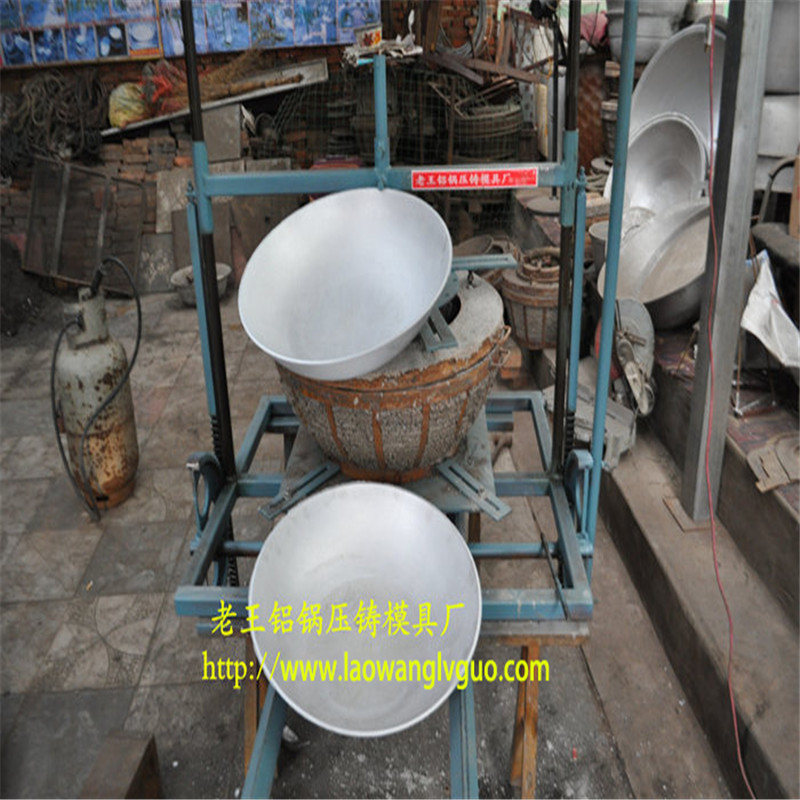 Casting Aluminum Pot Mold and Cement Mold for Pouring Aluminum Pot in Panxian Area of Guizhou Provin(图5)