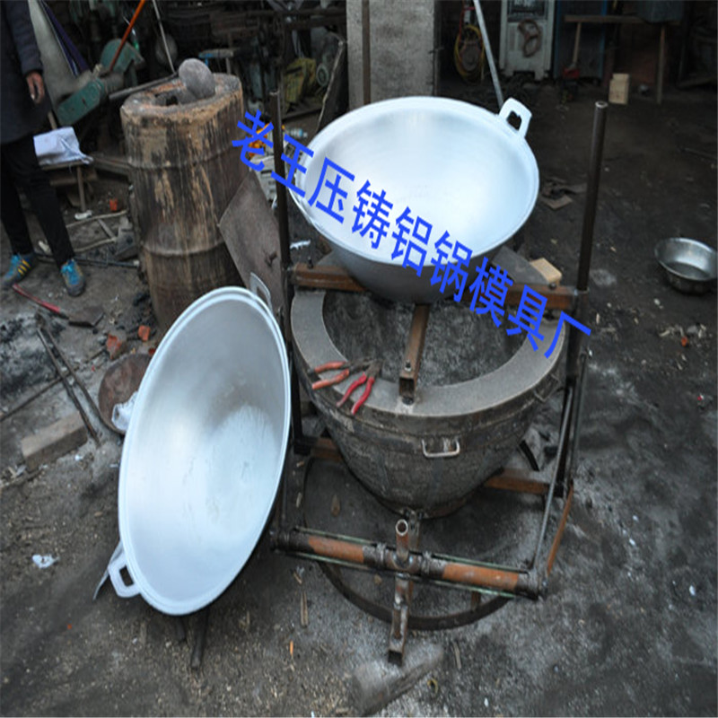 Casting Aluminum Pot Mold and Cement Mold for Pouring Aluminum Pot in Panxian Area of Guizhou Provin(图6)