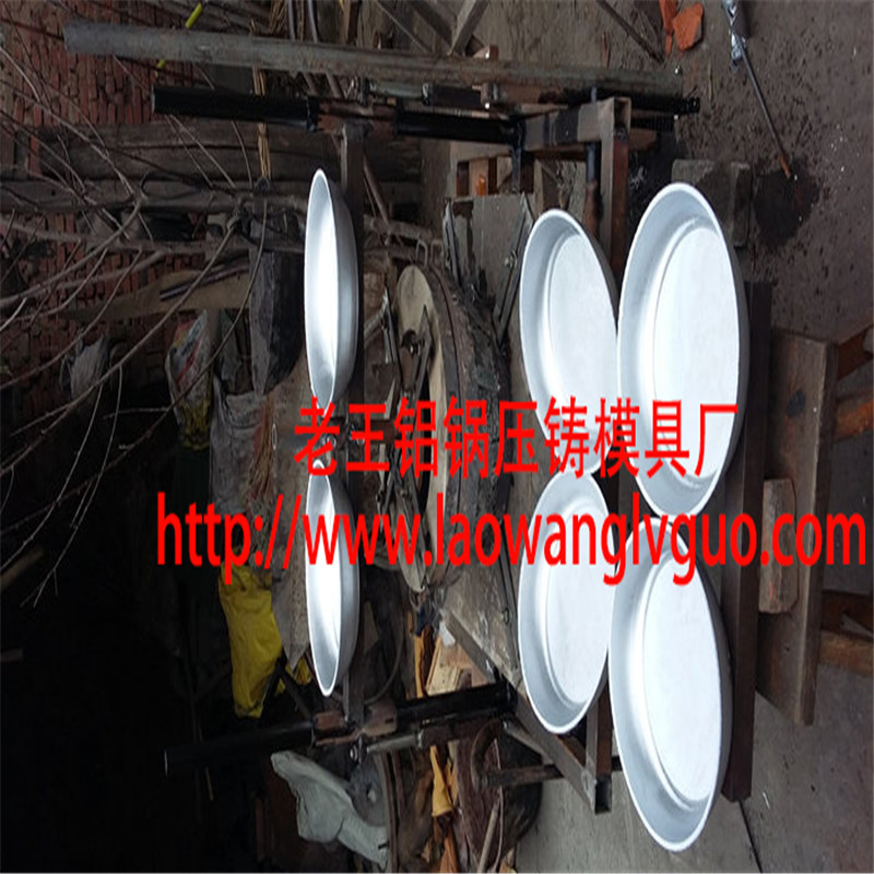 Casting Aluminum Pot Mold and Cement Mold for Pouring Aluminum Pot in Panxian Area of Guizhou Provin(图4)
