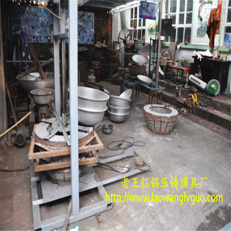 Casting Aluminum Pot Mold and Cement Mold for Pouring Aluminum Pot in Panxian Area of Guizhou Provin(图3)
